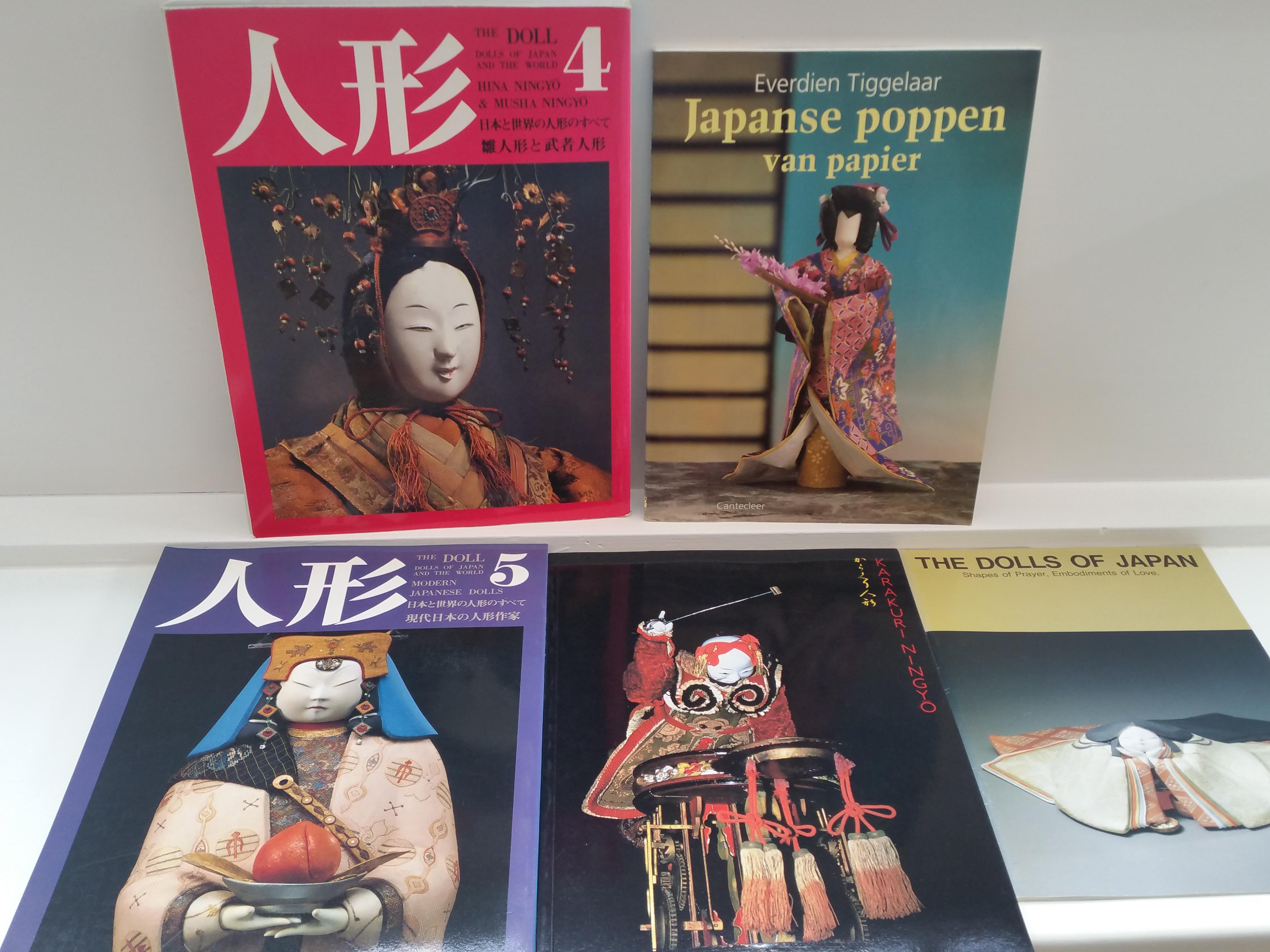 Japan Sword Art