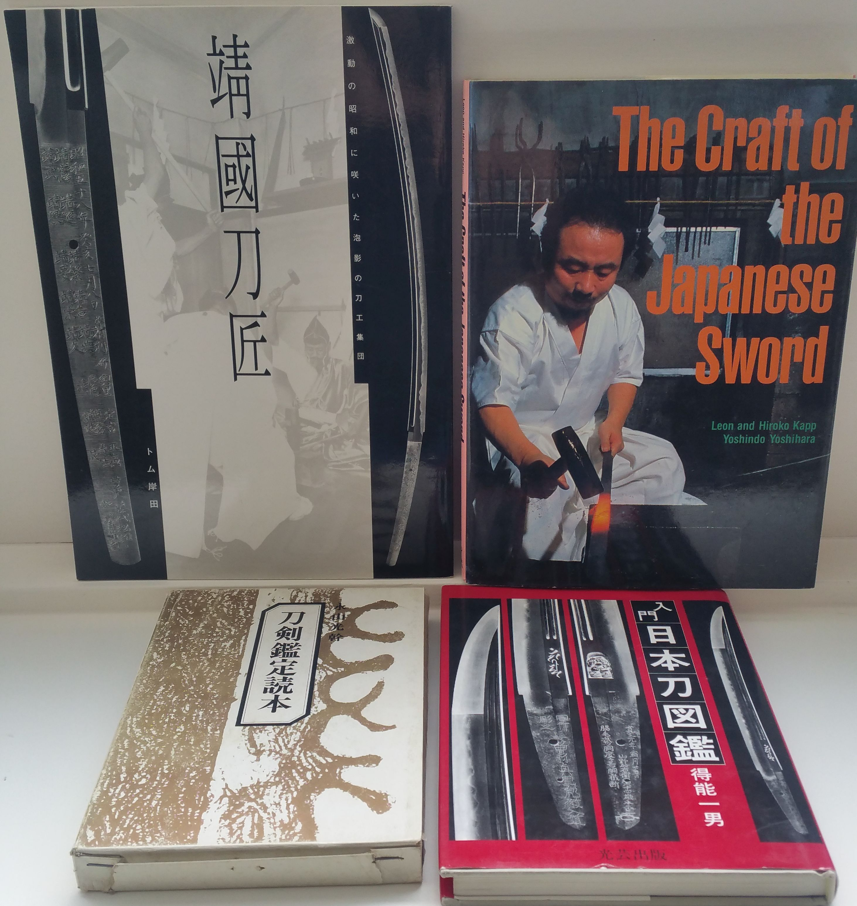 Set of books, part 5