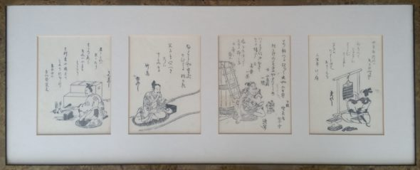 Four Japanese prints framed together.