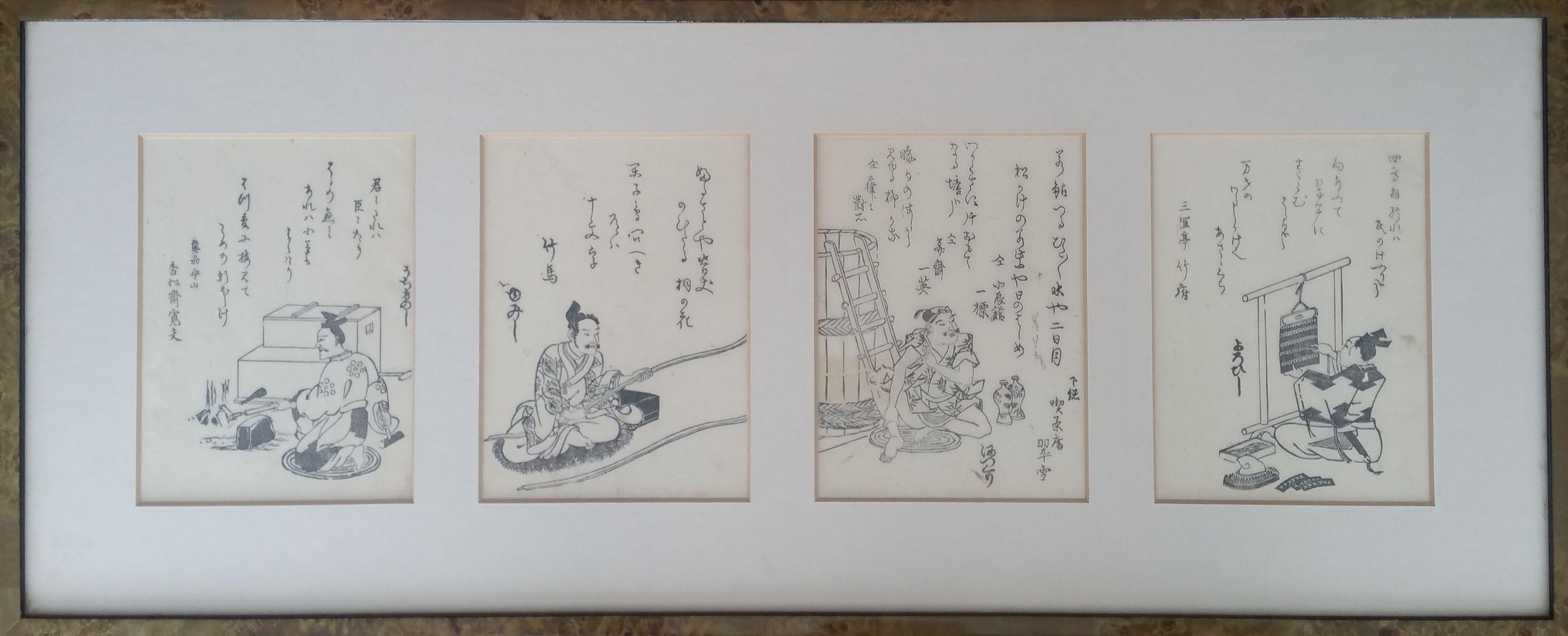 Four Japanese prints framed together.